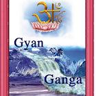 Gyan Ganga English icon