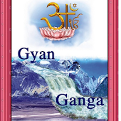 Gyan Ganga English
