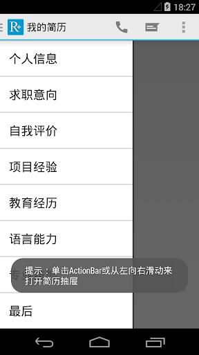 動漫壁纸 - 1mobile台灣第一安卓Android下載站