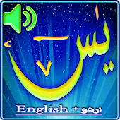 Kamyab Shadi Guide In Urdu