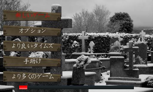 パズル墓地II