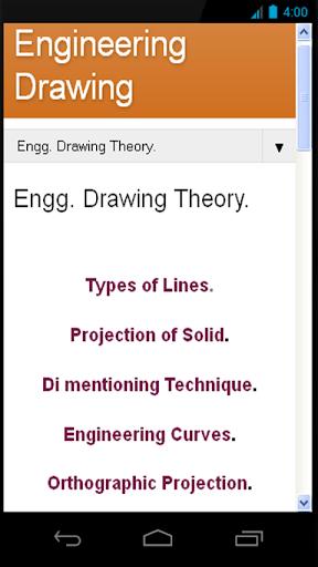 理論を描く