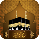 Hajj & Umrah Guide Urdu icon