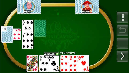 Durak+- screenshot thumbnail