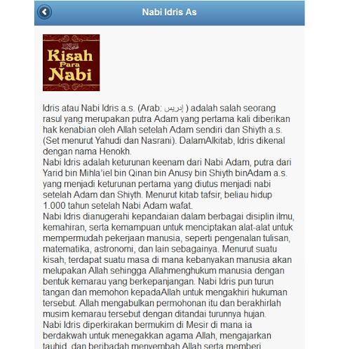 KISAH 25 NABI ROSUL