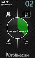 Screenshot of AE 예비 중학 영단어 1340_Sentence_맛보기