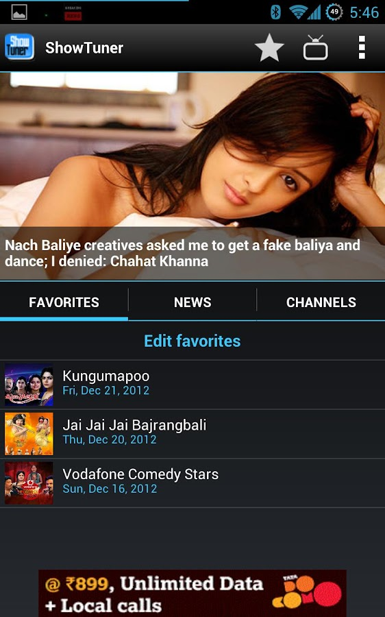 ShowTuner - Indian TV Shows - screenshot
