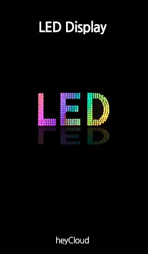 智能LED顯示屏