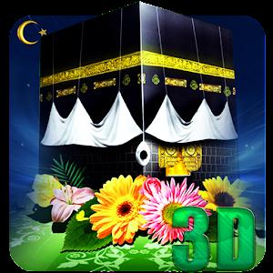 Mecca Kaaba 3D Live Wallpaper APK