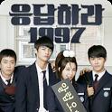 응답하라1997 다시보기[TV드라마/실시간/재방송오락] icon