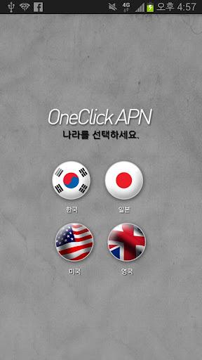 OneClick APN