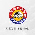 (주)화물정보연합 [구버전] icon