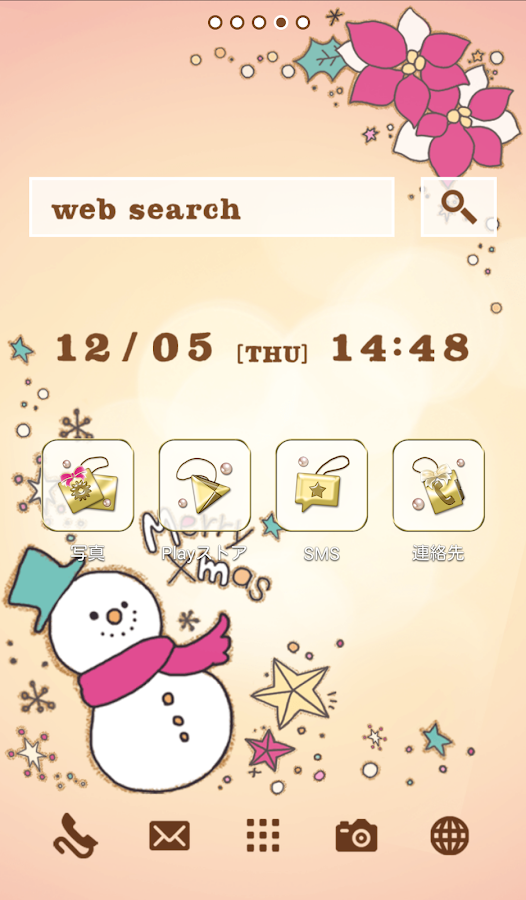 Cute wallpaper★Merry Xmas - screenshot