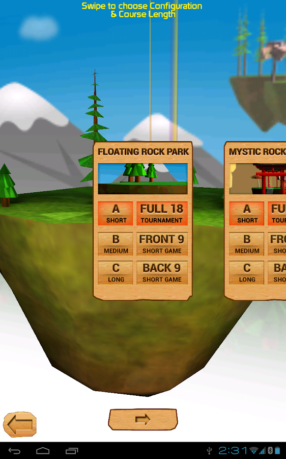 Around the Rock Disc Golf - screenshot