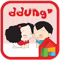 ddung love Dodol luncher theme icon