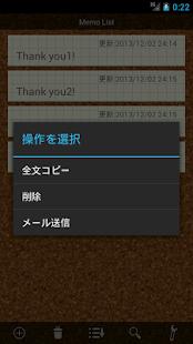 玩免費商業APP 下載Memo(Note Pad) app不用錢 硬是要APP