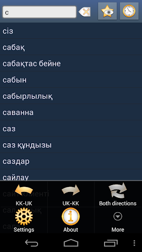 Kazakh Ukrainian Dictionary +