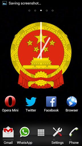 中华人民共和国国旗