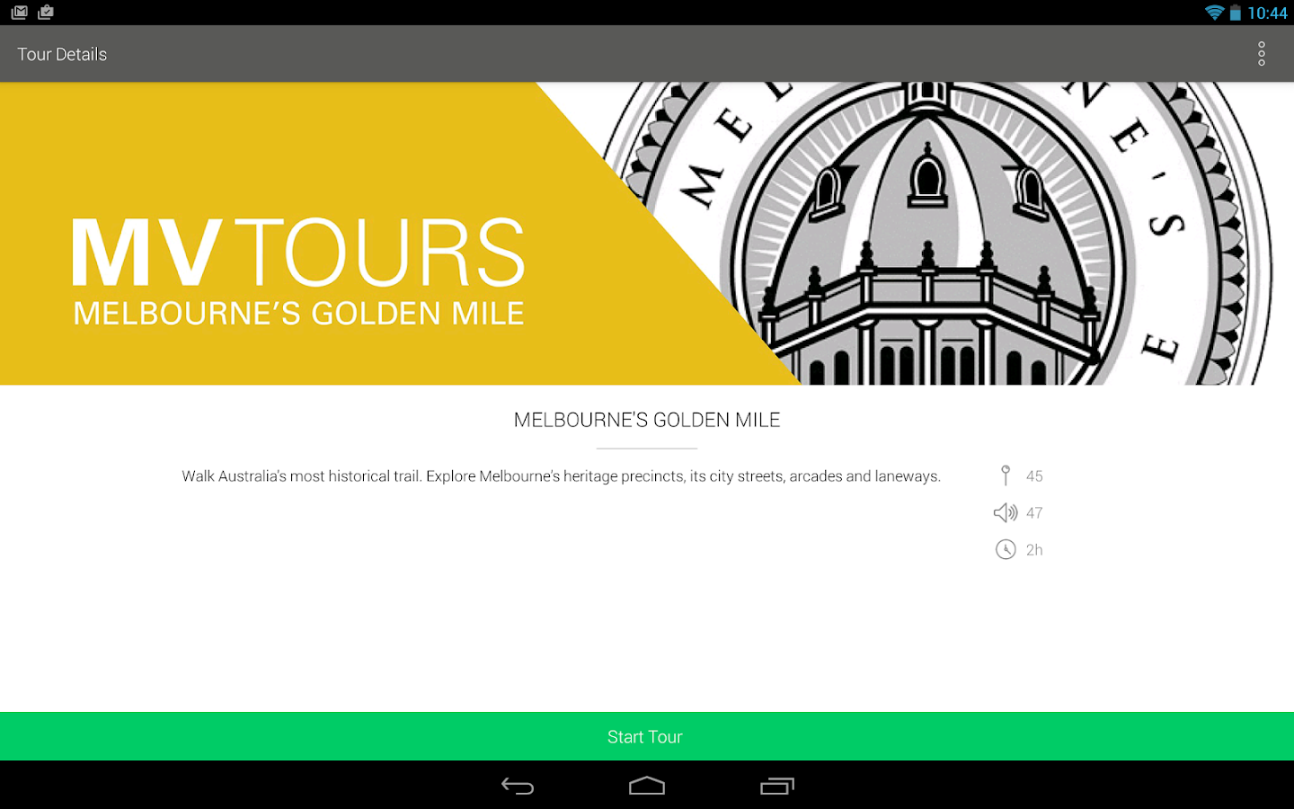 MV Tours: Walk Through History- screenshot