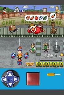 Harapeco Animals- screenshot thumbnail