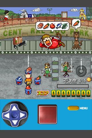 Harapeco Animals- screenshot