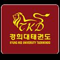 교동경희대석사태권도 logo