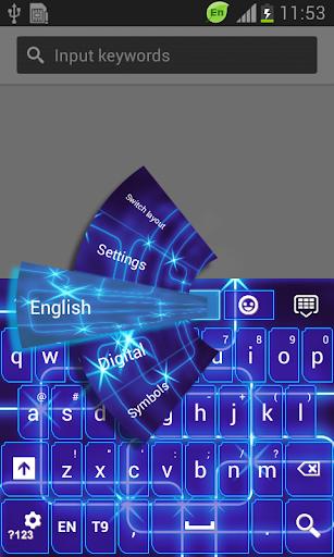 玩免費個人化APP|下載電感觸鍵盤 app不用錢|硬是要APP