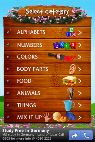 Play School - screenshot