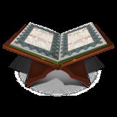 4 Suras of Quran