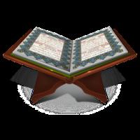 4 Suras of Quran 1.2.5