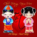 Lời chúc Tết Việt Nam 2013 logo