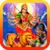 Durga Chalisa HIndi + Audio