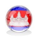 Khmer Hot News Cambodia
