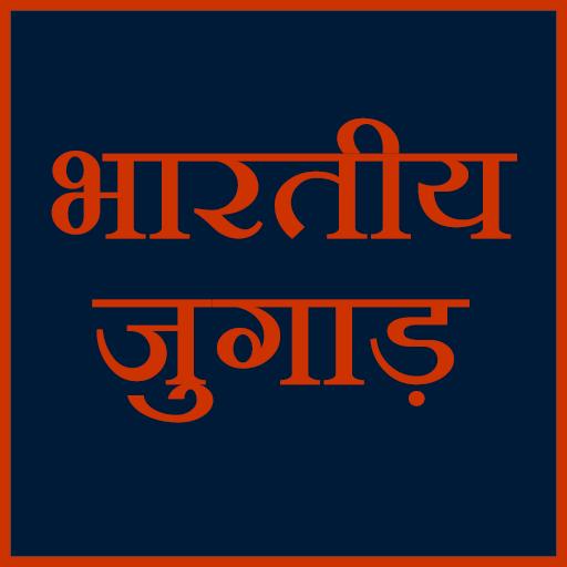 india jugaad LOGO-APP點子