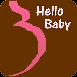App こんにちは赤ちゃん for Android