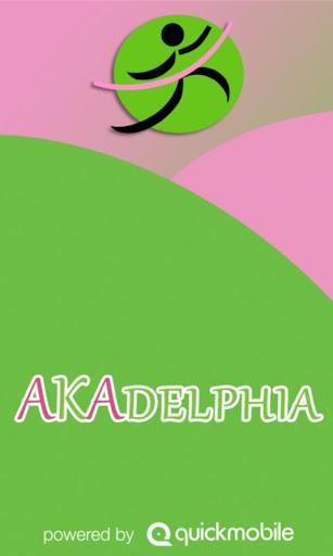 2013 NARC - Alpha Kappa Alpha