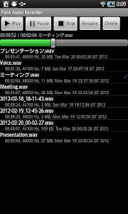 Pure Audio Recorder screenshot 2