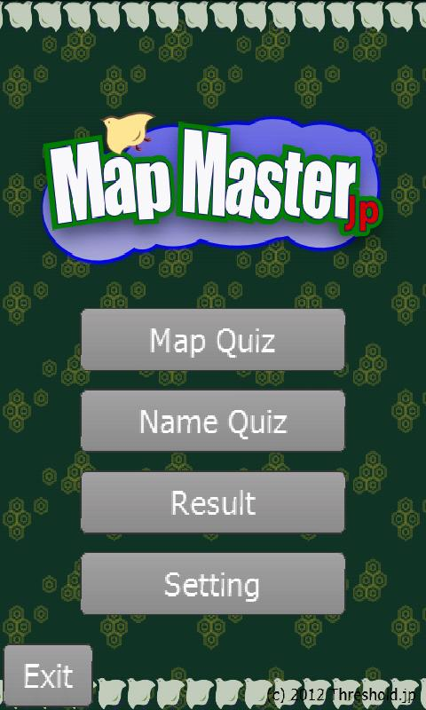 MapMasterJp - screenshot