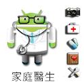 家庭醫生 logo