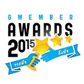 Gmember Awards