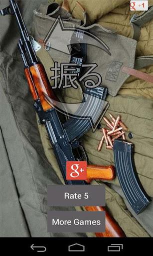 AK-47機関銃の音