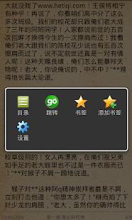 【免費書籍App】近身超能-APP點子