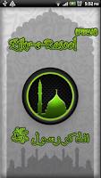 Screenshot of Zikr-e-Rasool Great Naat Radio