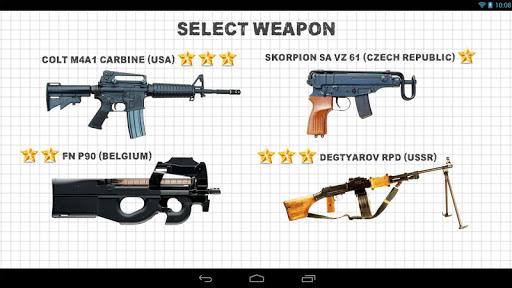 绘画课炮武器