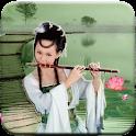 Chinese Musical logo
