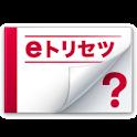 SO-03D 取扱説明書 logo
