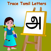 Trace Tamil Alphabets