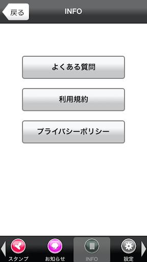 【免費生活App】岡田整体院-APP點子