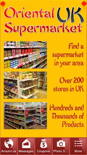 【免費商業App】Oriental Supermarket UK-APP點子
