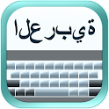 Linpus Arabic Keyboard icon